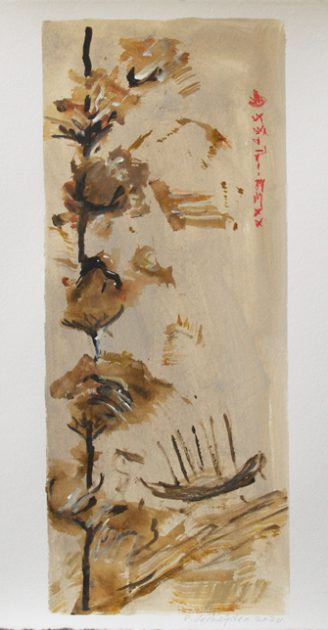 """Uit de serie """"Tuinen""""<br />gouache en potlood/geschept papier 42,5x32 cm. 2020"""