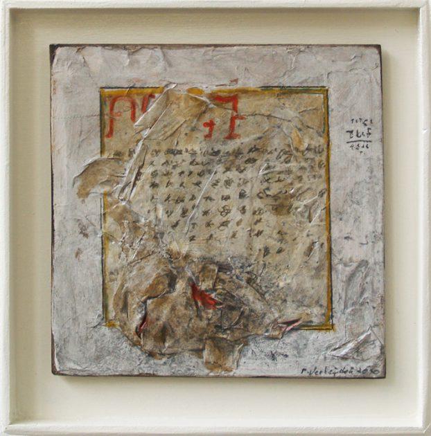 """Miniatuur""<br />acryl, olie en potlood/papier/paneel 28x28 cm.2020"